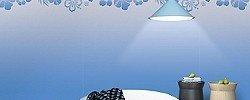 Tapete: Oceans, euskalazur