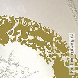 Walltatoo: Panthéon circle gold