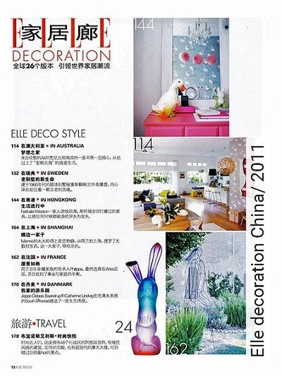 Bild: News - Elle decoration China/ 2011